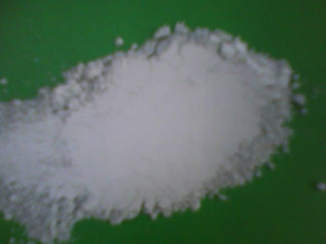 导电钛白粉(球状)